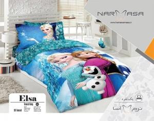 ست لحاف یک نفره مدل Elsa