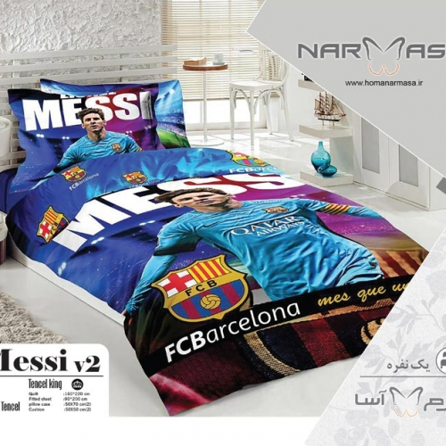 ست لحاف یک نفره مدل Messi